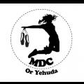 מרכז המחול MDC אור יהודה